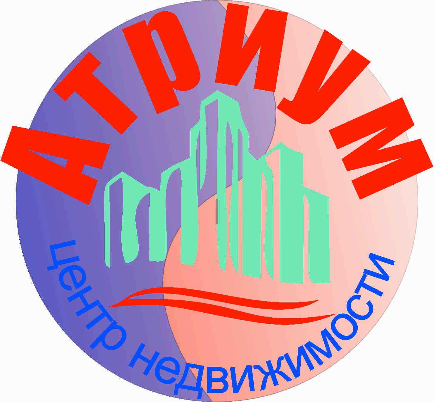 Редизайн / модернизация логотипа Центра недвижимости фото f_2085bc88e179bda2.jpg