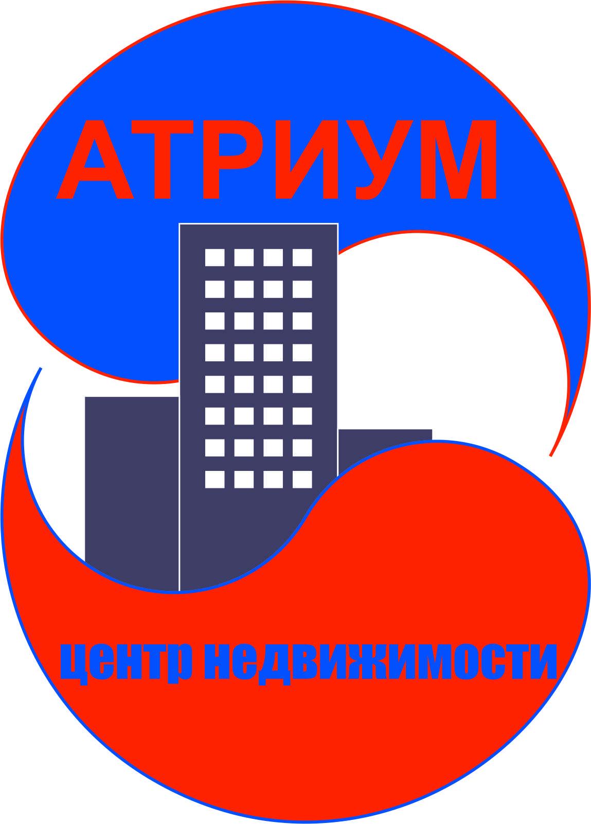 Редизайн / модернизация логотипа Центра недвижимости фото f_4425bc78c9dcaaa0.jpg