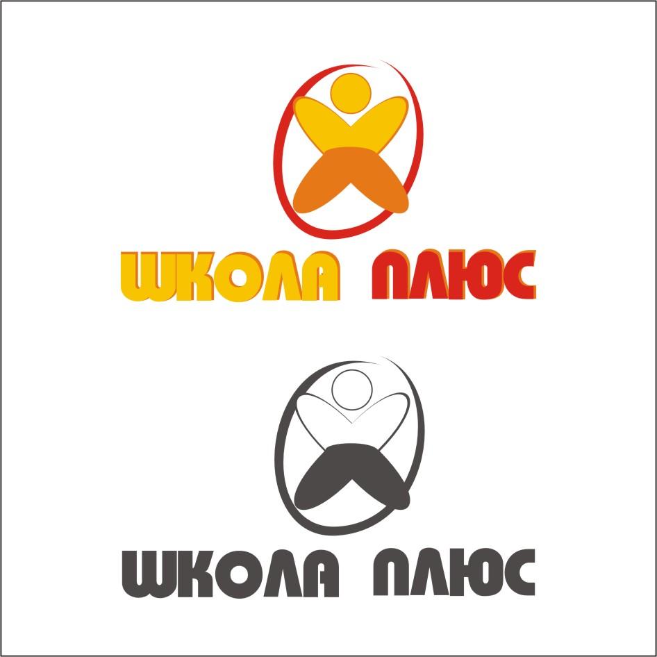 Разработка логотипа и пары элементов фирменного стиля фото f_4dad9726a24a3.jpg