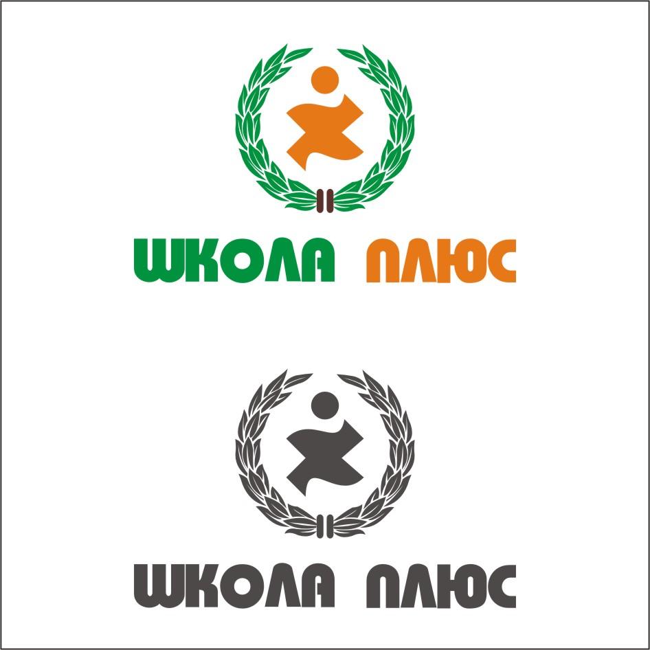 Разработка логотипа и пары элементов фирменного стиля фото f_4dad973a19725.jpg