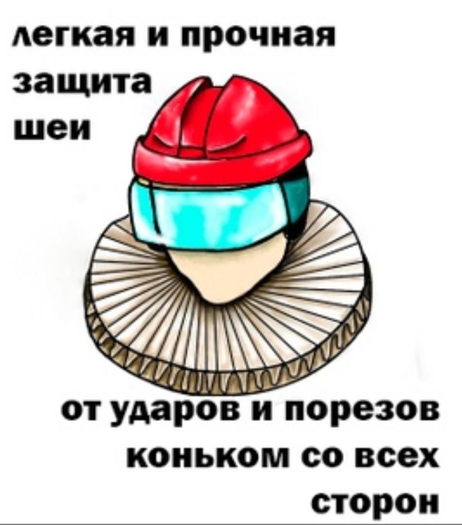 Дизайн продающей наклейки на упаковку уникального продукта фото f_4825b26936883e8a.jpg