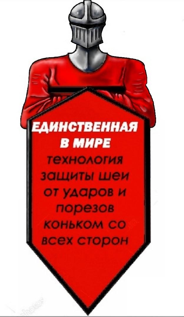 Дизайн продающей наклейки на упаковку уникального продукта фото f_8245b26930d9a4f0.jpg