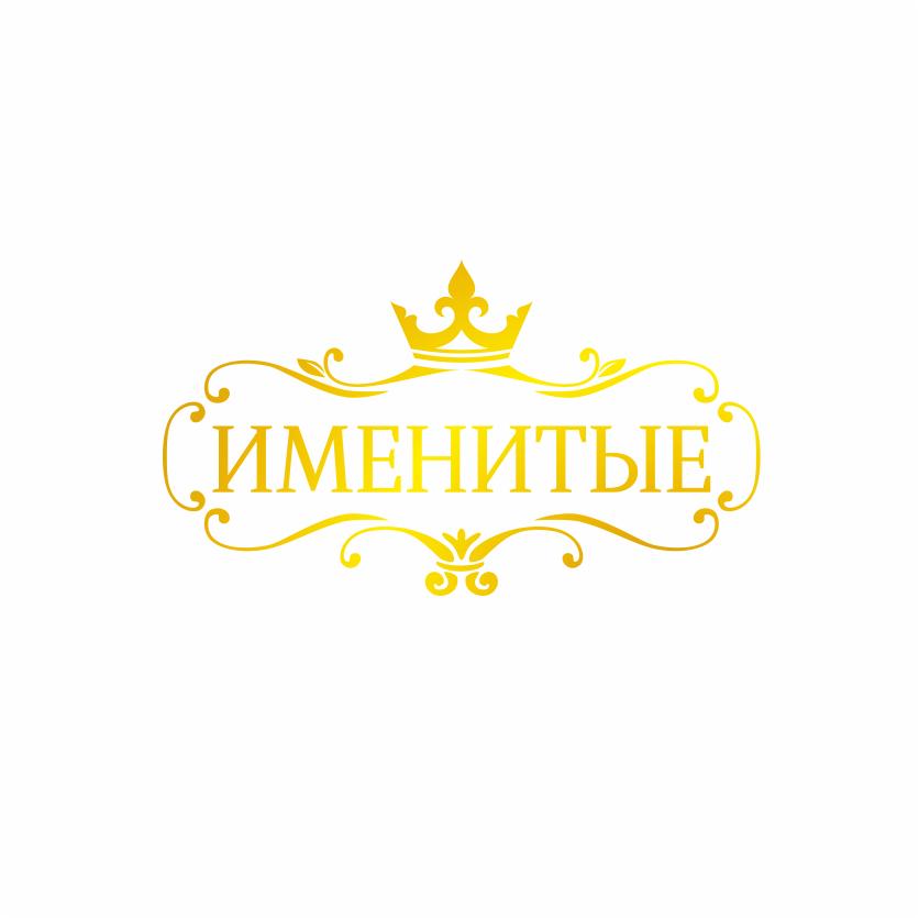 Логотип и фирменный стиль продуктов питания фото f_1885bb91a5e4baf3.png