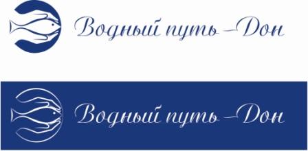 Окончательный вариант рыбы руки логотип