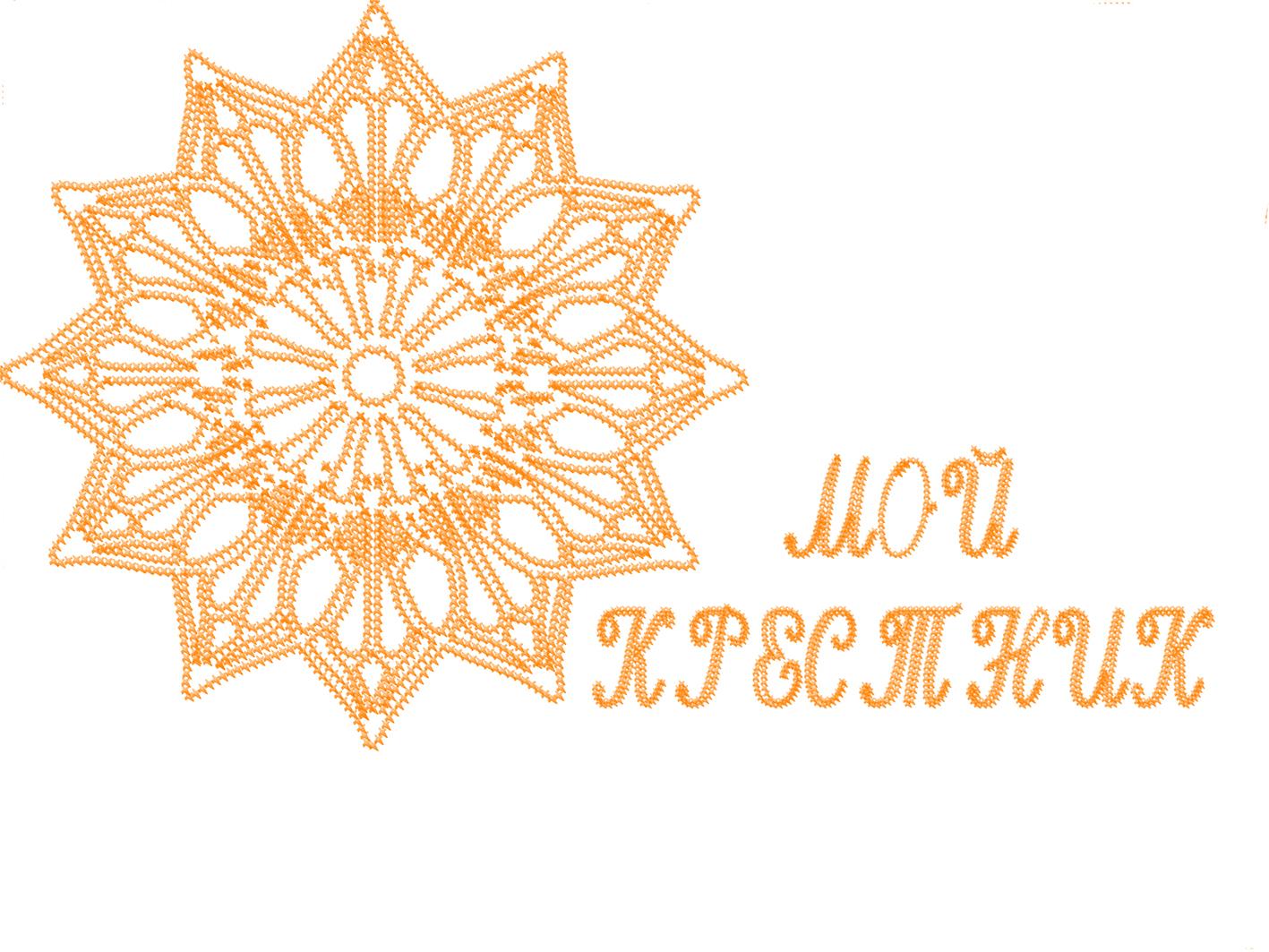 Логотип для крестильной одежды(детской). фото f_1155d5934e2c7a41.jpg