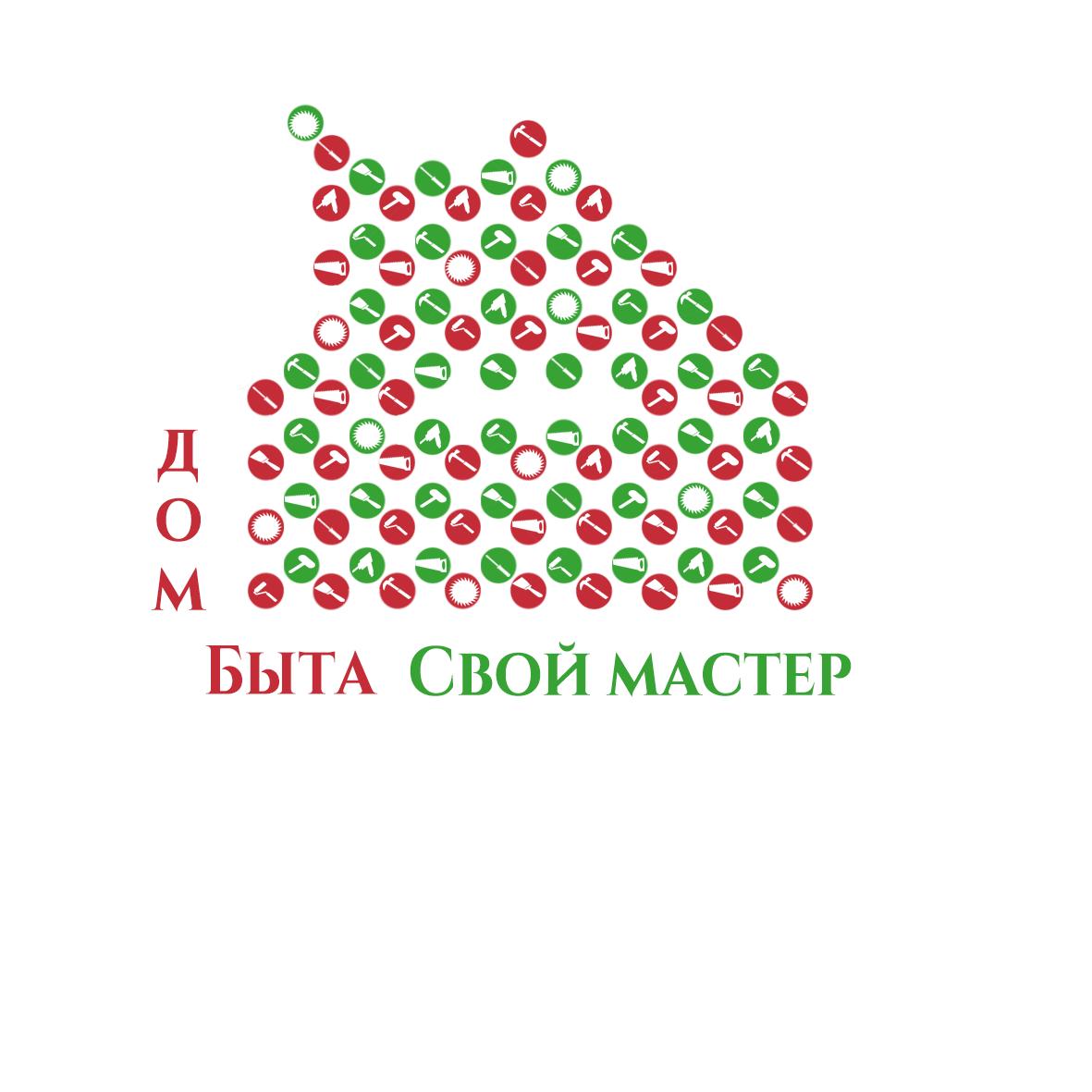 Логотип для сетевого ДОМ БЫТА фото f_3675d7a4e347f9db.png