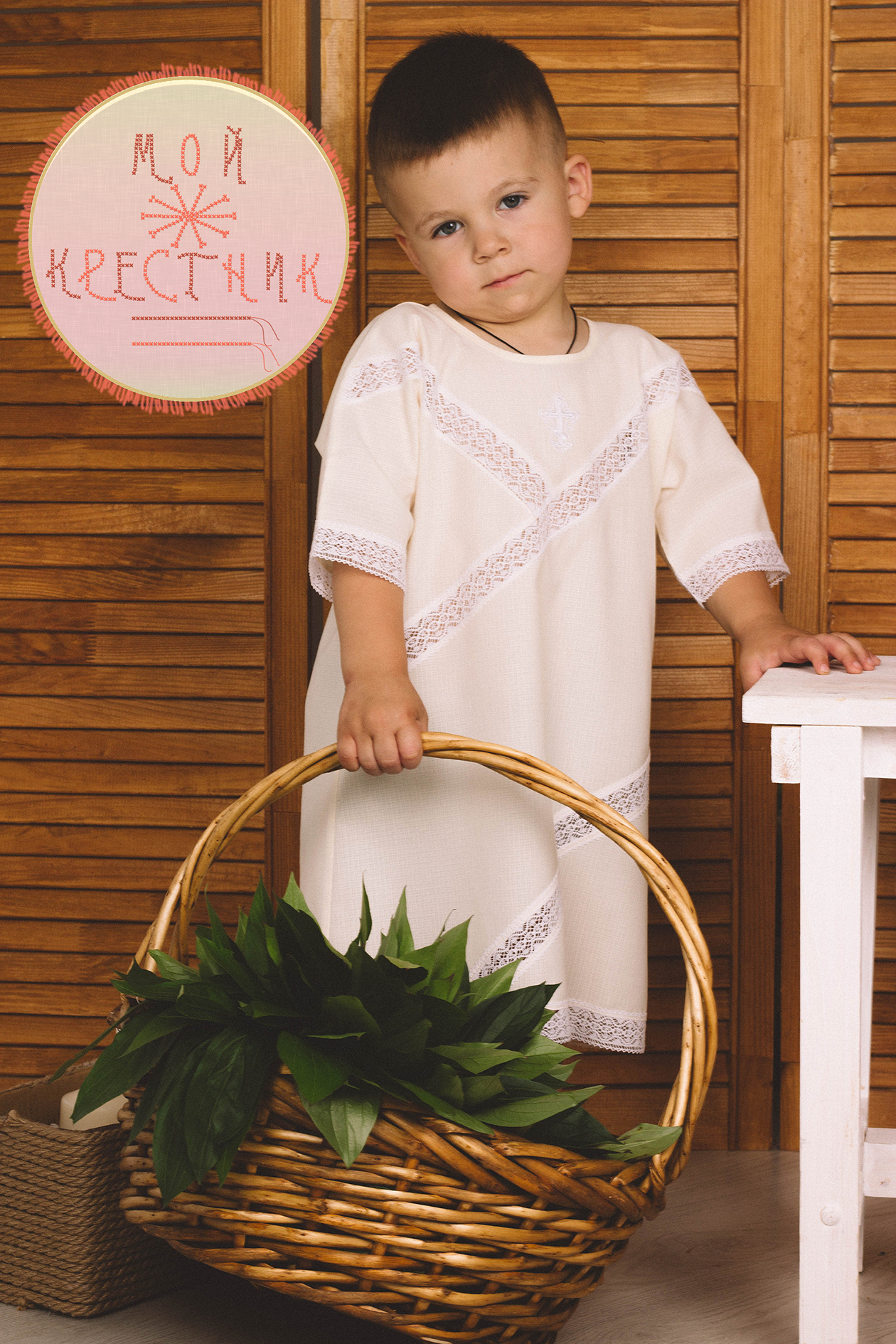 Логотип для крестильной одежды(детской). фото f_3785d57cb341666b.jpg