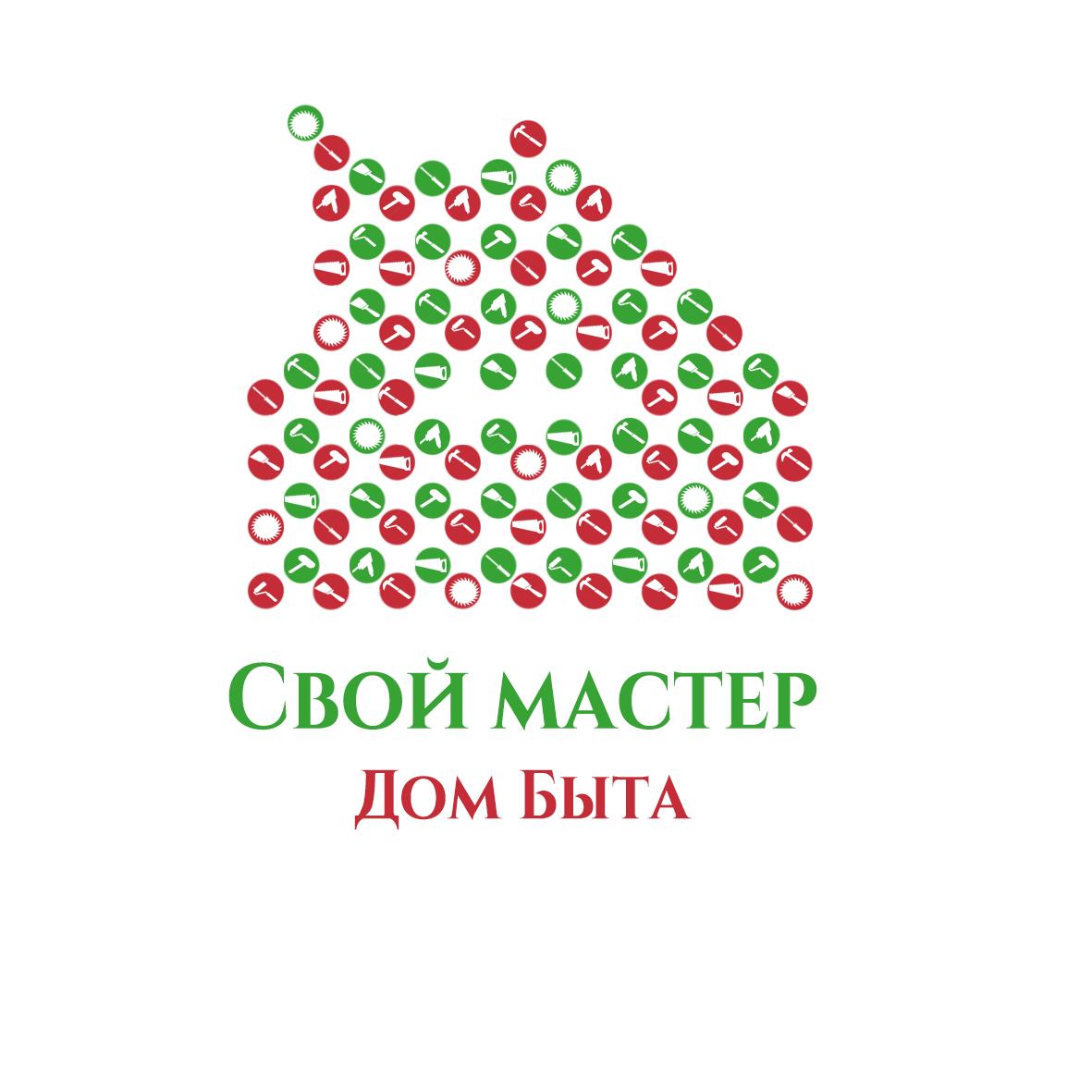 Логотип для сетевого ДОМ БЫТА фото f_4835d7a4e873f8d4.png