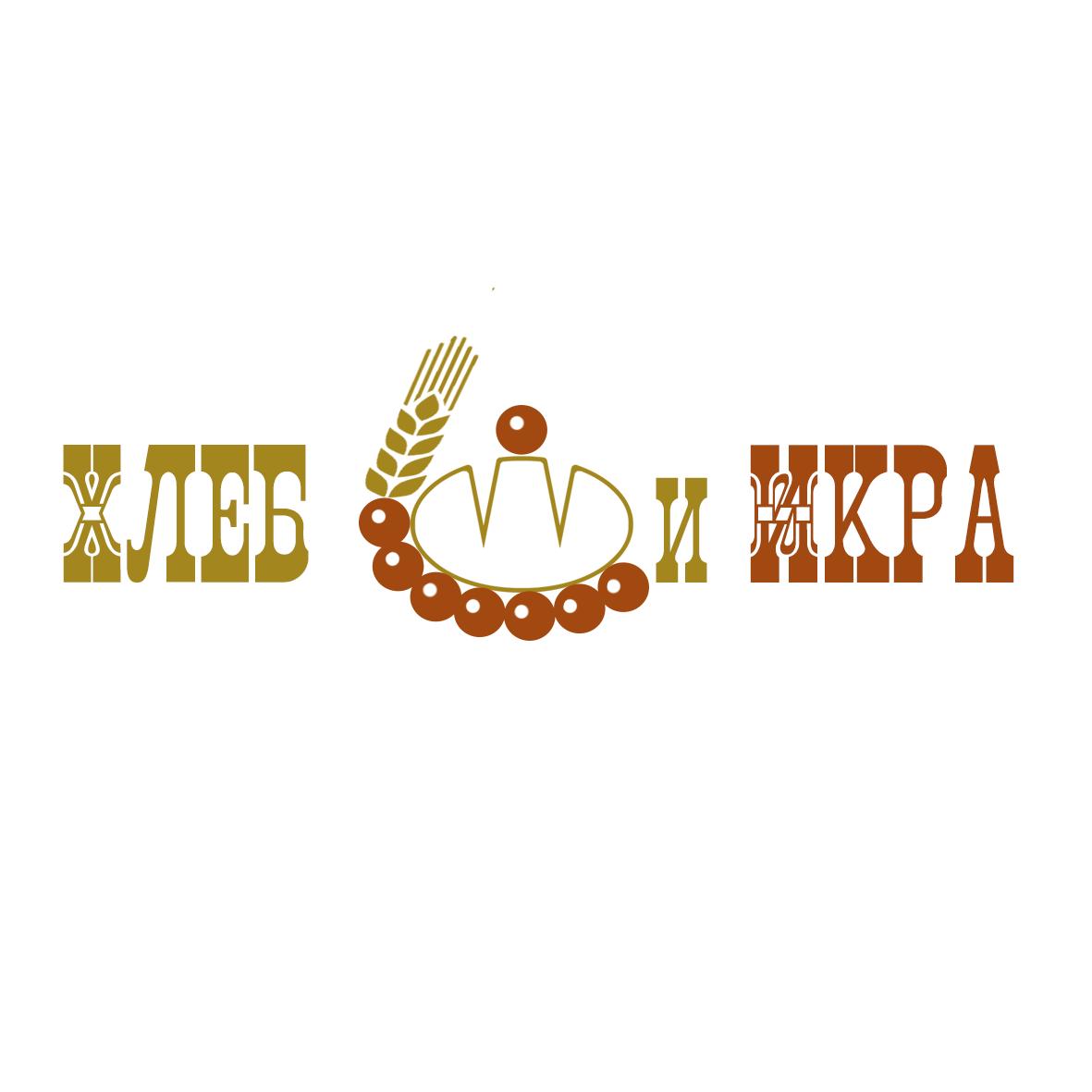 Разработка логотипа (написание)и разработка дизайна вывески  фото f_5365d7e44ec49ca1.png