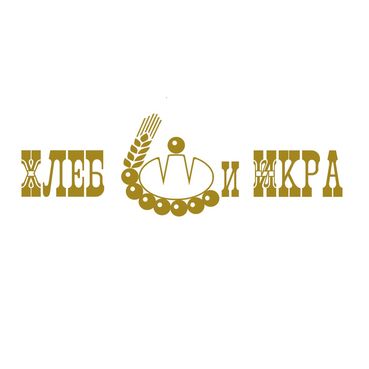 Разработка логотипа (написание)и разработка дизайна вывески  фото f_7905d7e453f245d0.png