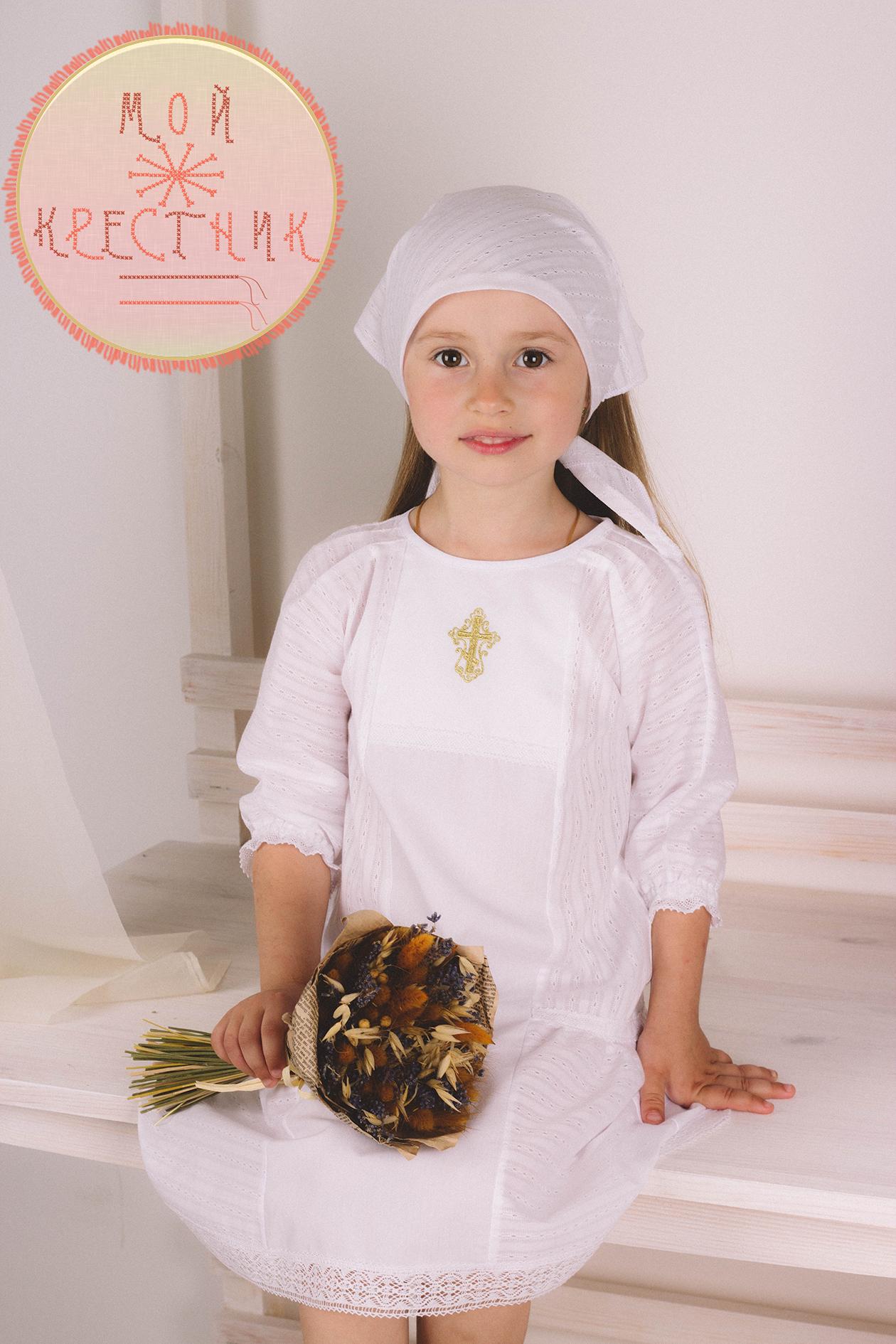 Логотип для крестильной одежды(детской). фото f_7975d57cb28a8ee9.jpg