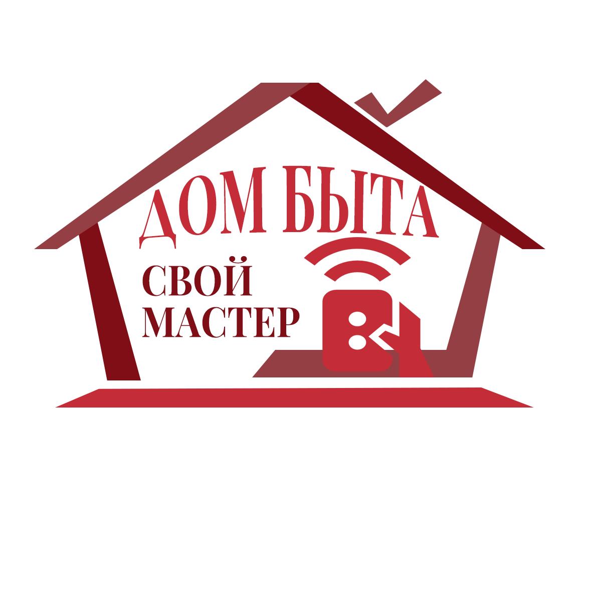 Логотип для сетевого ДОМ БЫТА фото f_8225d7a6120ca2b2.png