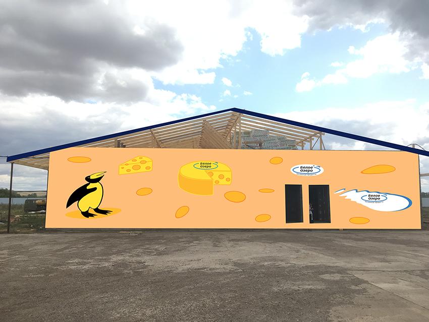 Дизайн граффити на фасад сырзавода фото f_8555d77d0242d40c.png
