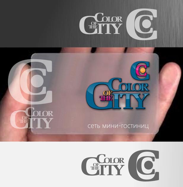 Необходим логотип для сети хостелов фото f_23051aae3e5d5764.png