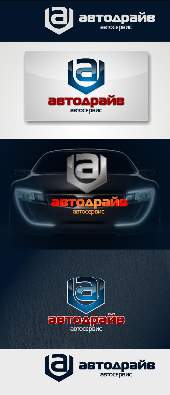 Разработать логотип автосервиса фото f_46551449be32793d.png