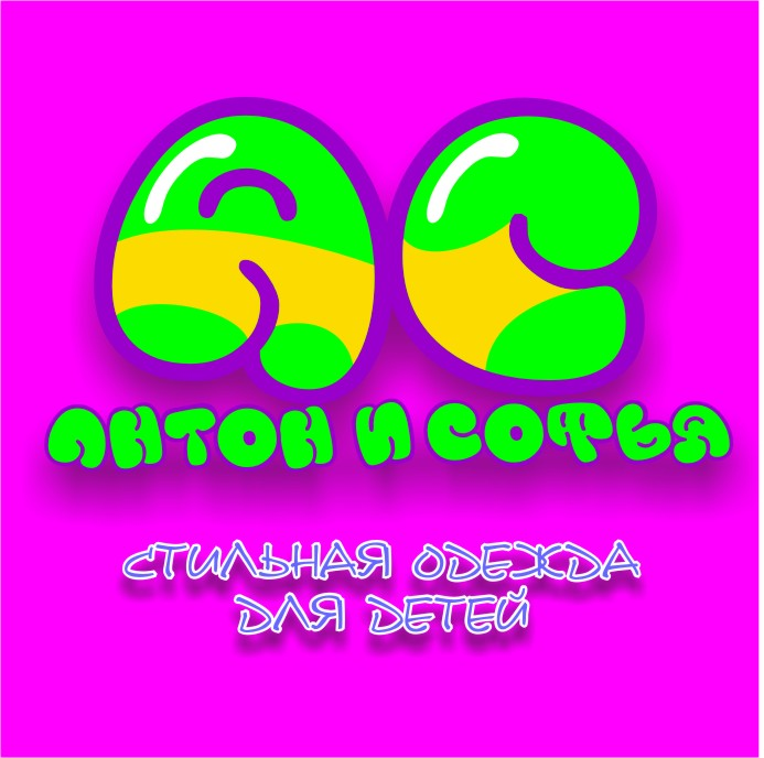Логотип и вывеска для магазина детской одежды фото f_4c82882499801.jpg