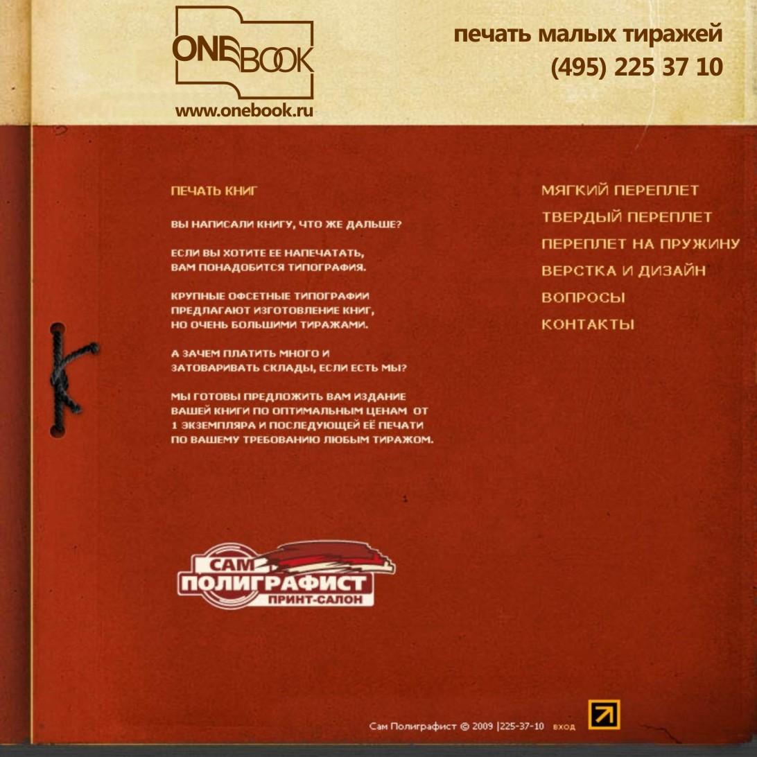 Логотип для цифровой книжной типографии. фото f_4cbd8065cb707.jpg