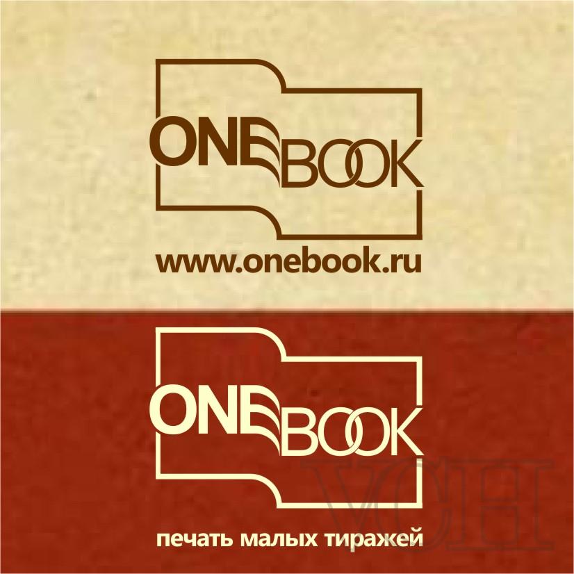 Логотип для цифровой книжной типографии. фото f_4cbda46defbe9.jpg