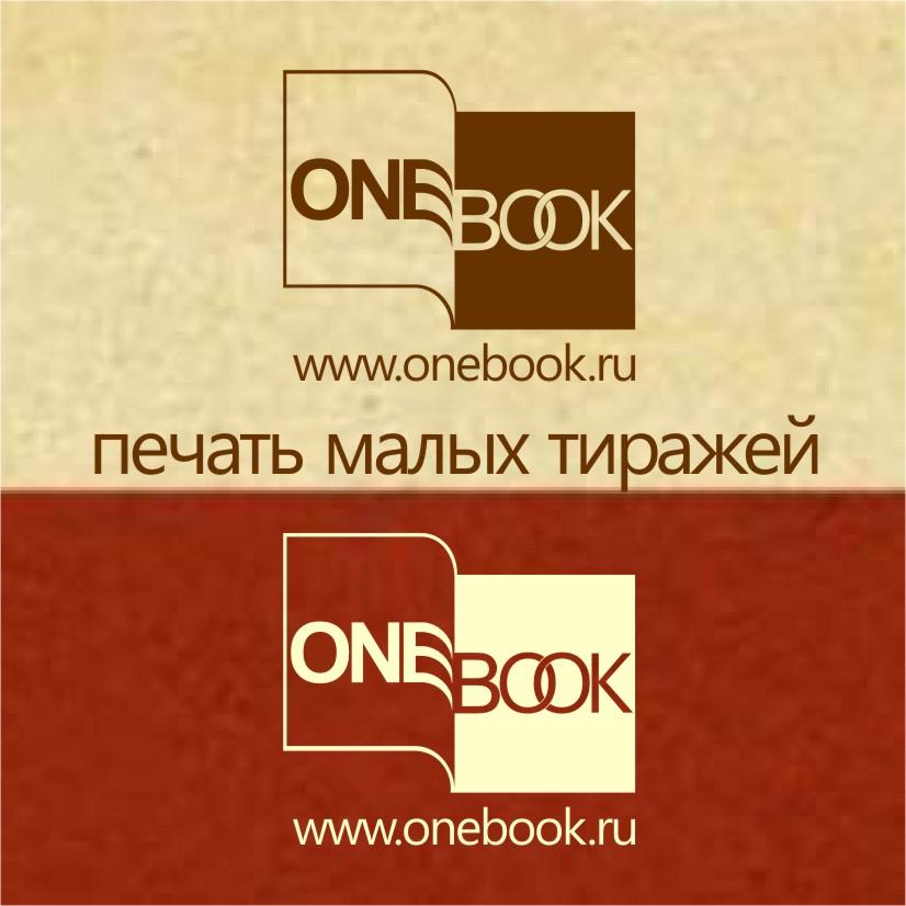 Логотип для цифровой книжной типографии. фото f_4cbfec55a4d67.jpg