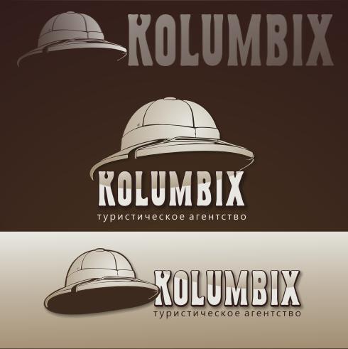 Создание логотипа для туристической фирмы Kolumbix фото f_4fb2bd3468d63.png
