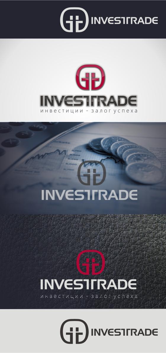 Разработка логотипа для компании Invest trade фото f_58251339ecc82124.png