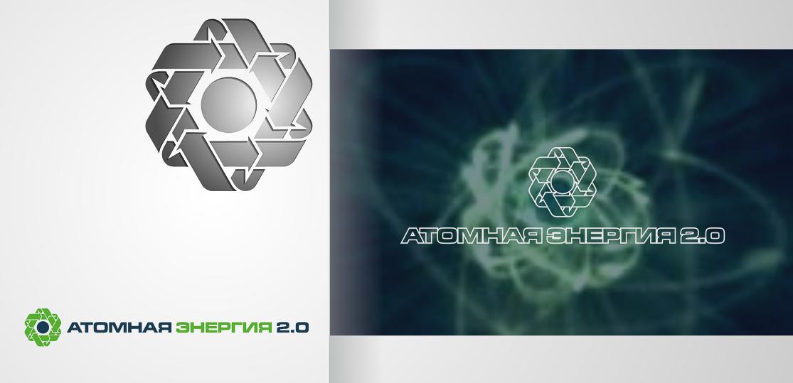 """Фирменный стиль для научного портала """"Атомная энергия 2.0"""" фото f_61759dfde02d4060.png"""