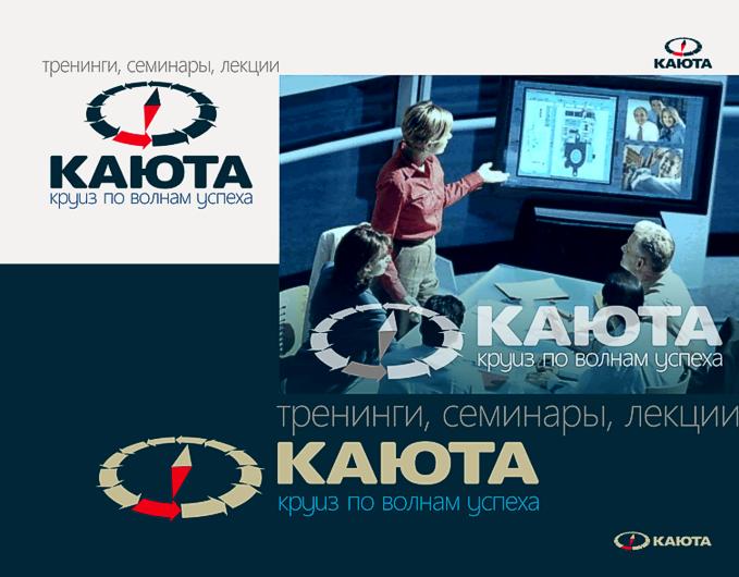 Разработать логотип для тренинговой компании фото f_93752b0a64ad7138.png