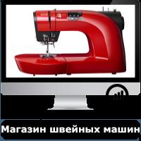 Продвижение магазина швейных машин