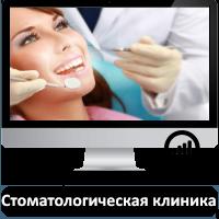 Продвижение сайта стоматологической клиники