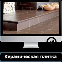 Продвижение сайта керамической плитки