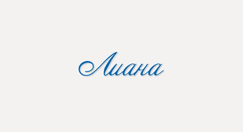 Дизайн логотипа фото f_152515b1bae75e87.png