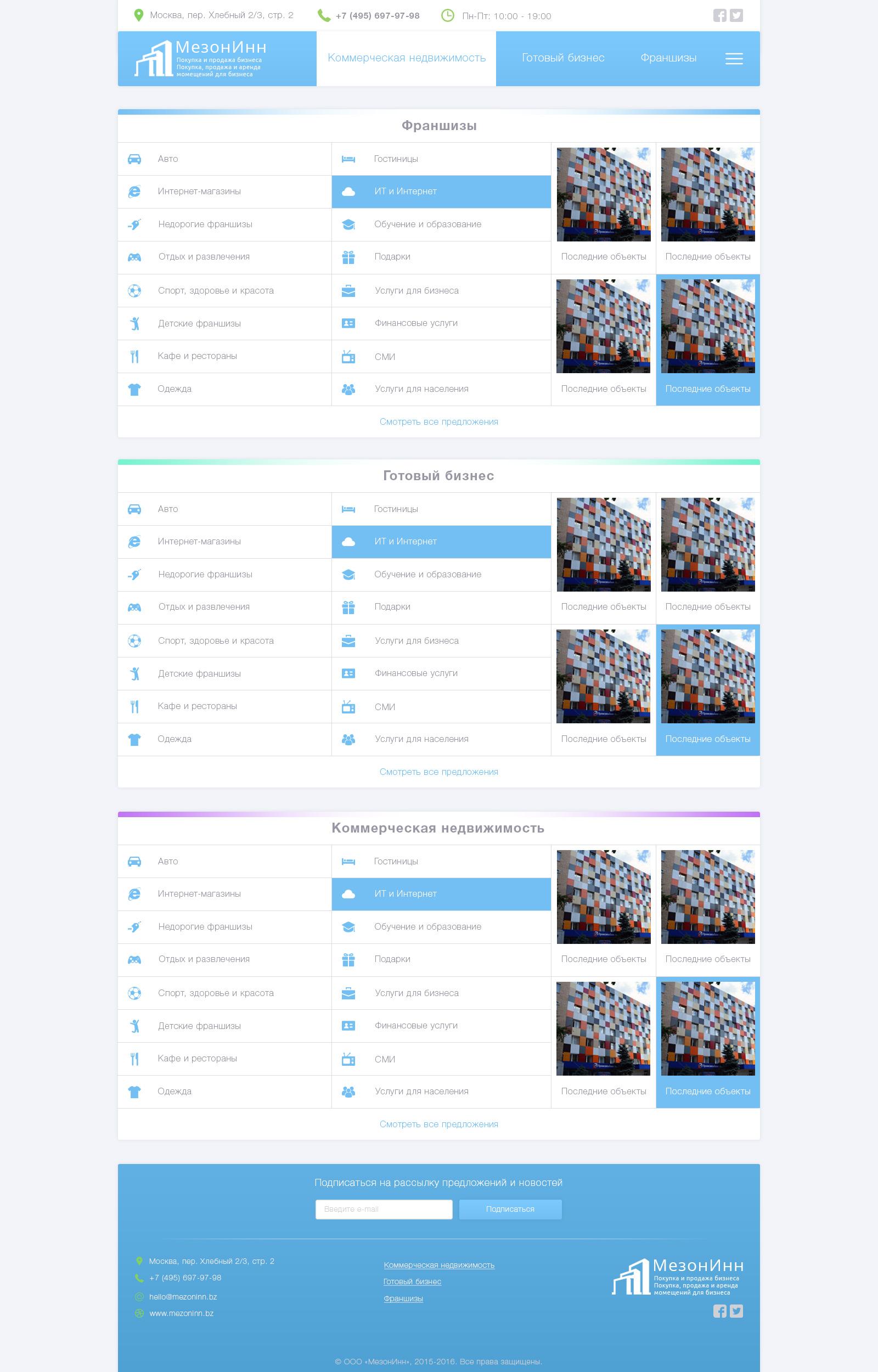 Доработать дизайн главной страницы сайта фото f_291574c4f73db92d.jpg