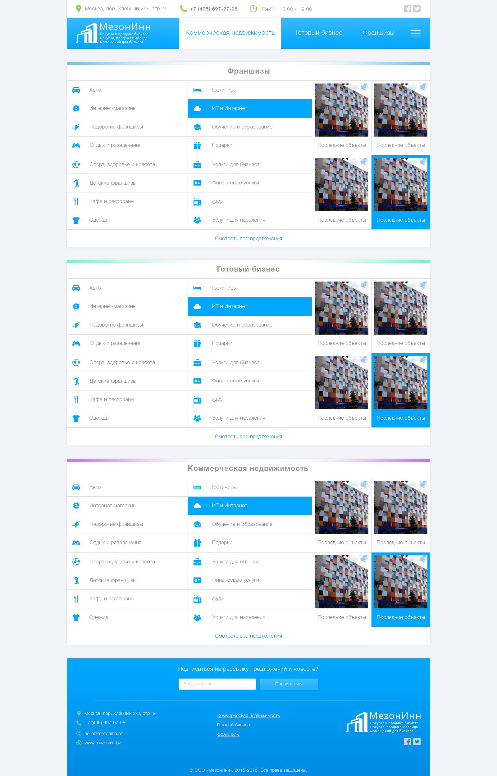 Доработать дизайн главной страницы сайта фото f_551574d4d45a1586.jpg