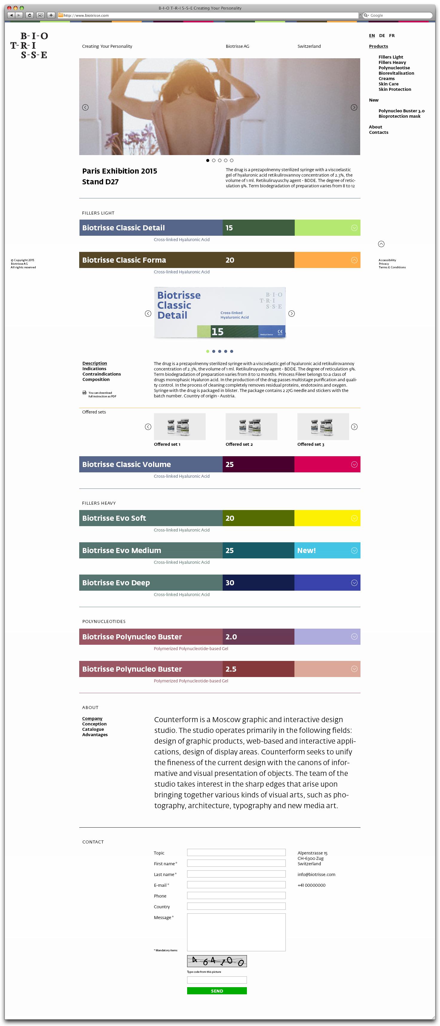 B-I-O T-R-I S-S-E Creating Your Personality (сайт для фармацевтической компании, Швейцария)