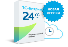 Интеграция сайтов с Битрикс24
