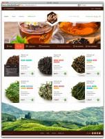 """Интернет-магазин """"AlCaffe"""", продажа кофе и чая"""