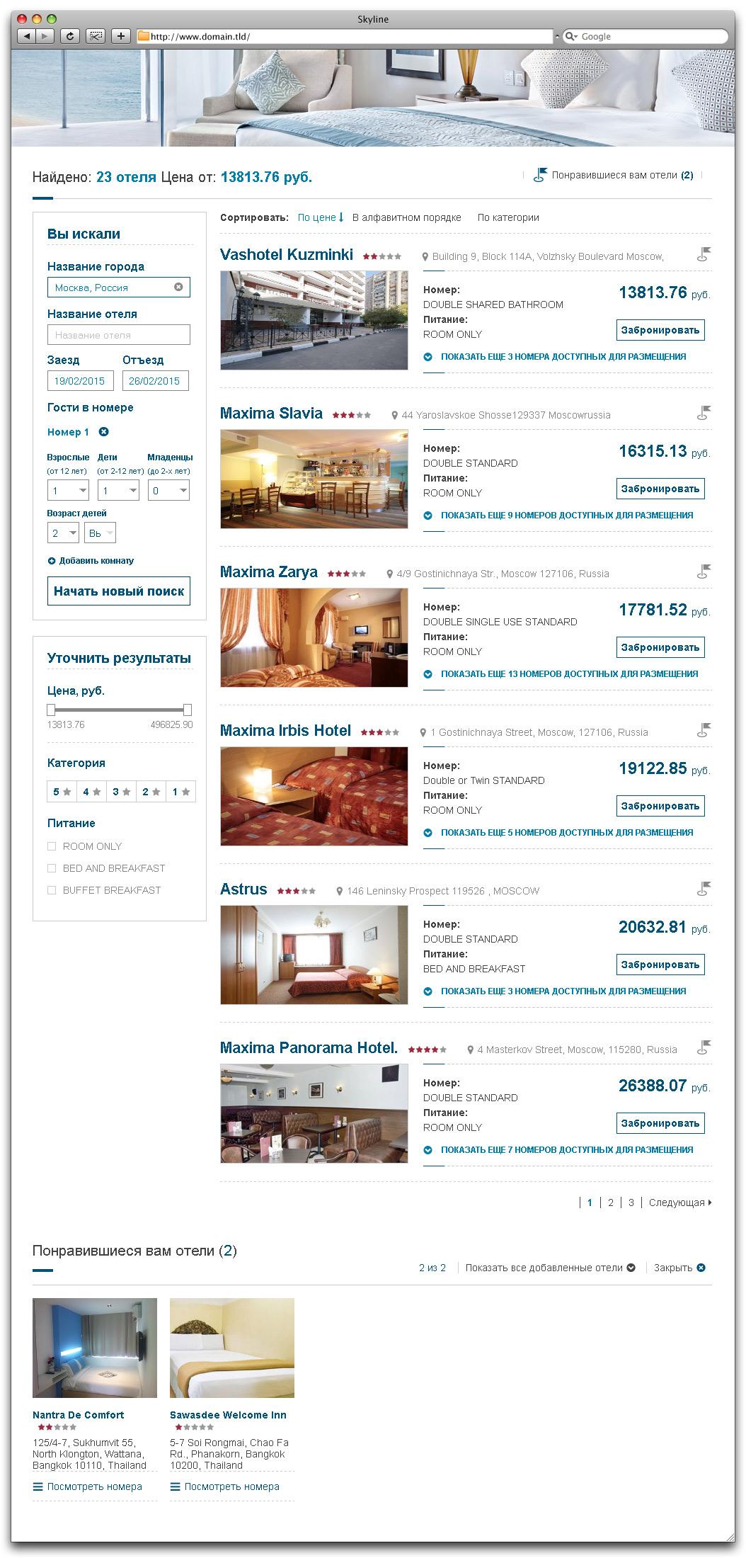 Онлайн-система бронирования отелей