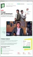 PimaSCHOOL - Первый онлайн-портал в России для обучения игре на гитаре