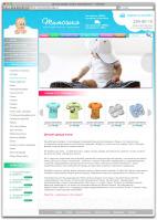 """Интернет-магазин на OpenCart детской одежды """"Тимошка"""""""