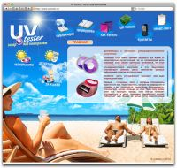 UV tester - загар под контролем