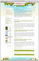 MedPages.su - Медицинская энциклопедия