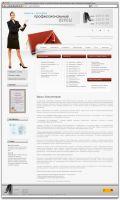 Финансы и бухгалтерия: проф курсы