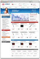 Интернет-магазин канцелярских товаров