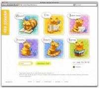 Интернет-магазин Желтый Кот