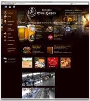 "Интернет-магазин для ресторана ""Фон-Барон"" г. Красноярск"