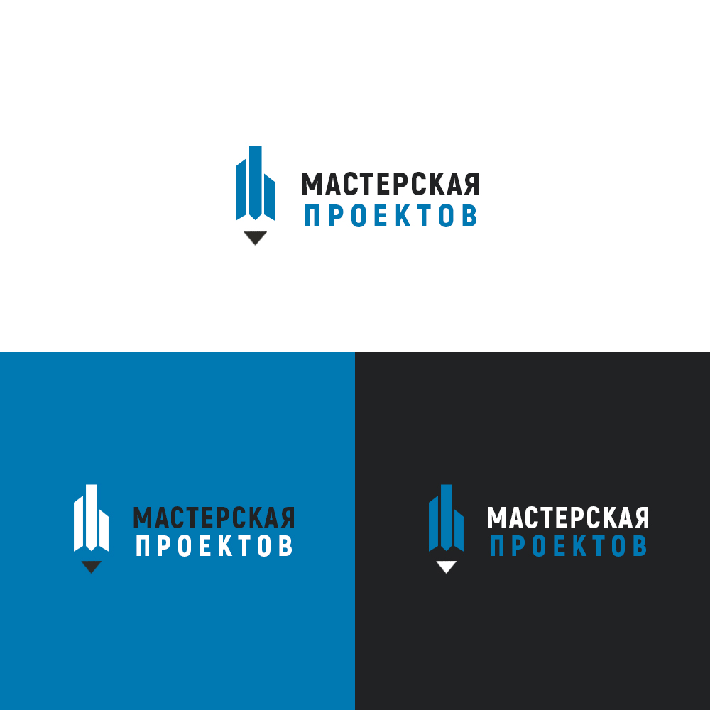 Разработка логотипа строительно-мебельного проекта (см. опис фото f_134606ecfbd29007.jpg