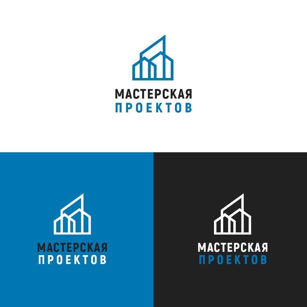 Разработка логотипа строительно-мебельного проекта (см. опис фото f_95860700e9139738.jpg