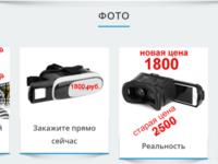 Наполнение товарами интернет- магазина