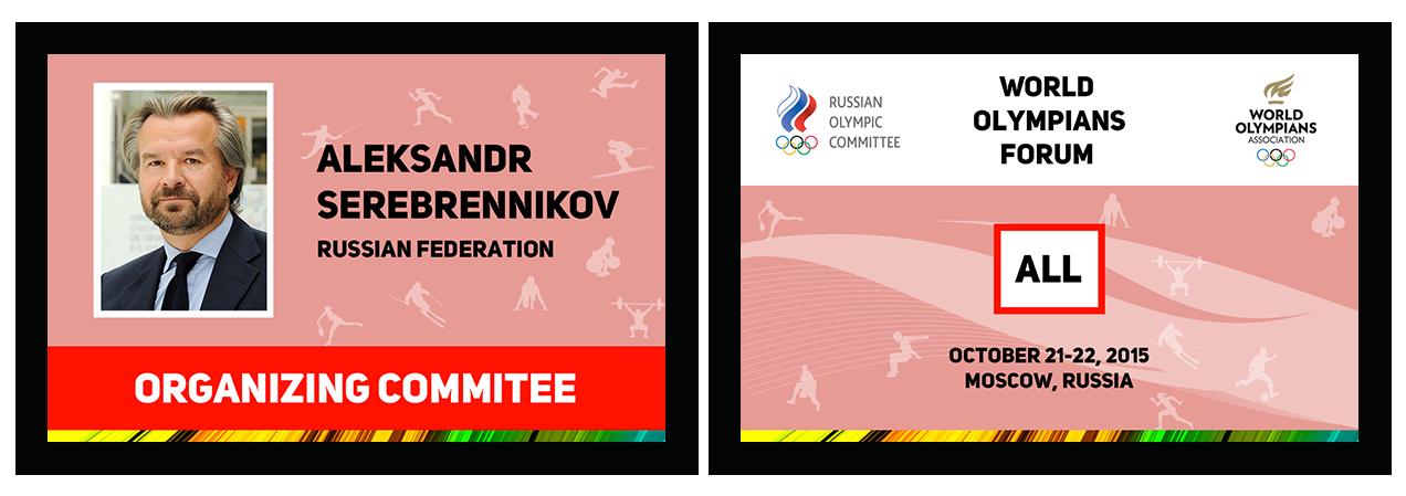 Фирменный стиль бейджей World Olympic Forum, г. Москва