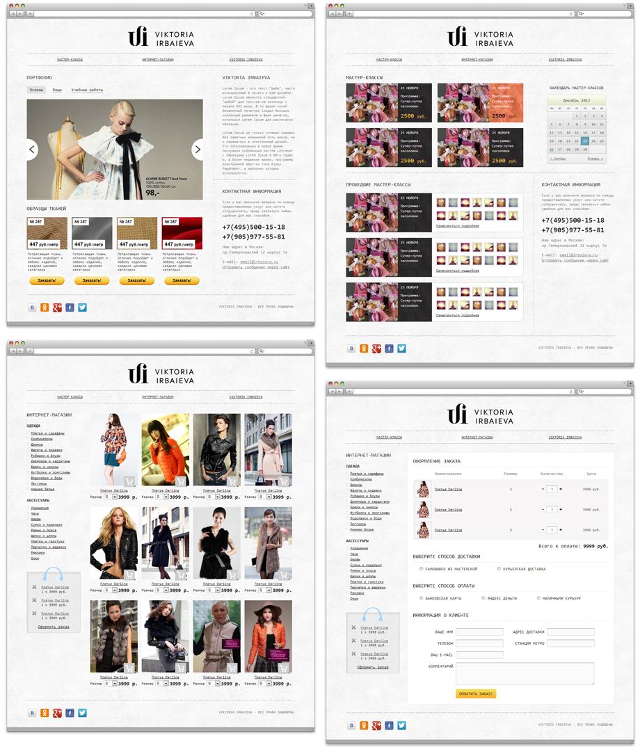 Дизайн сайта Viktoria Irbaieva, г.Москва